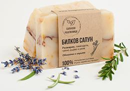 Bilkov-sapun1