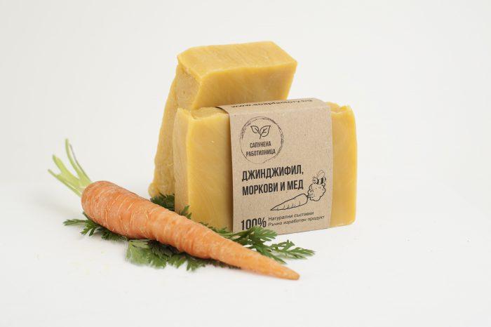 Джинджифил и моркови