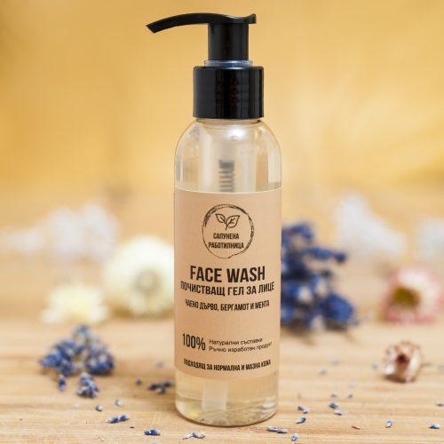 Face wash - Чаено дърво